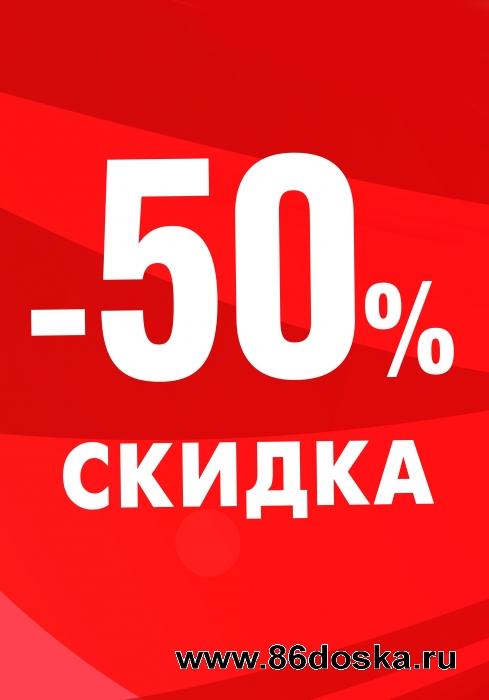 "Магазин ""viZavi"""