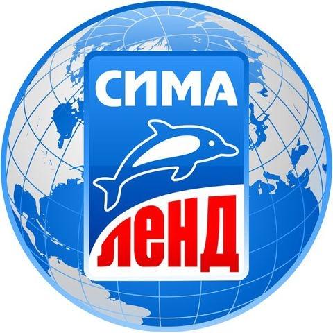 СИМА- ЛЕНД.          г.        Радужный!