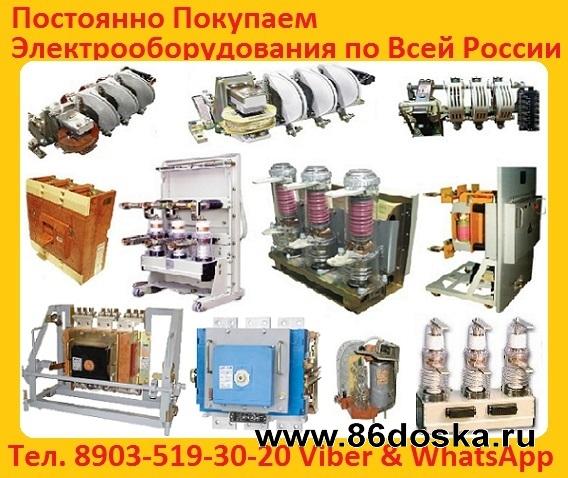 Закупаем с хранения или с демонтажа,  Автоматические выключатели серии ВА.  Самовывоз по РФ.