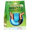 Антизасор биосостав Вантуз средство прочистки засора канализации ванной раковины унитаза