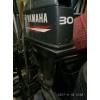 Продам лодка Южанка-2   с мотором Ямаха-30